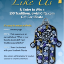 TraditionsJewishGifts.com Facebook Contest -Enter to Win!
