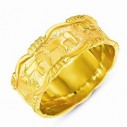 Jewish Wedding Bands