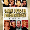 Jewish Books For Adults